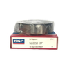 NJ 222 J Cylindrical roller bearing